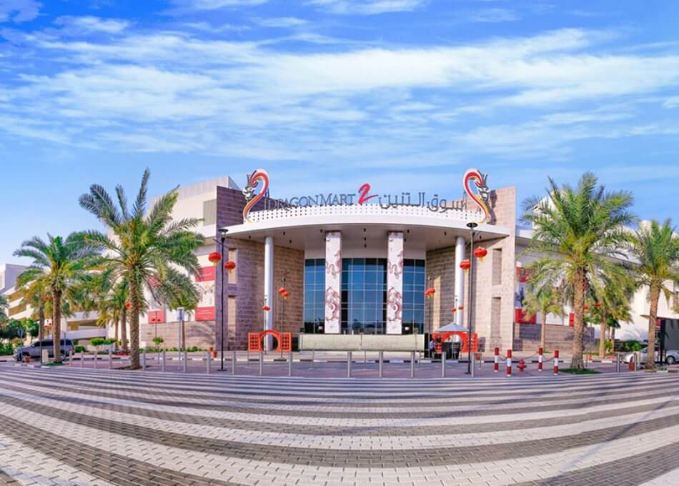 Safety first at Nakheel Malls with sanitisation, medical tests and extra security for reopening
