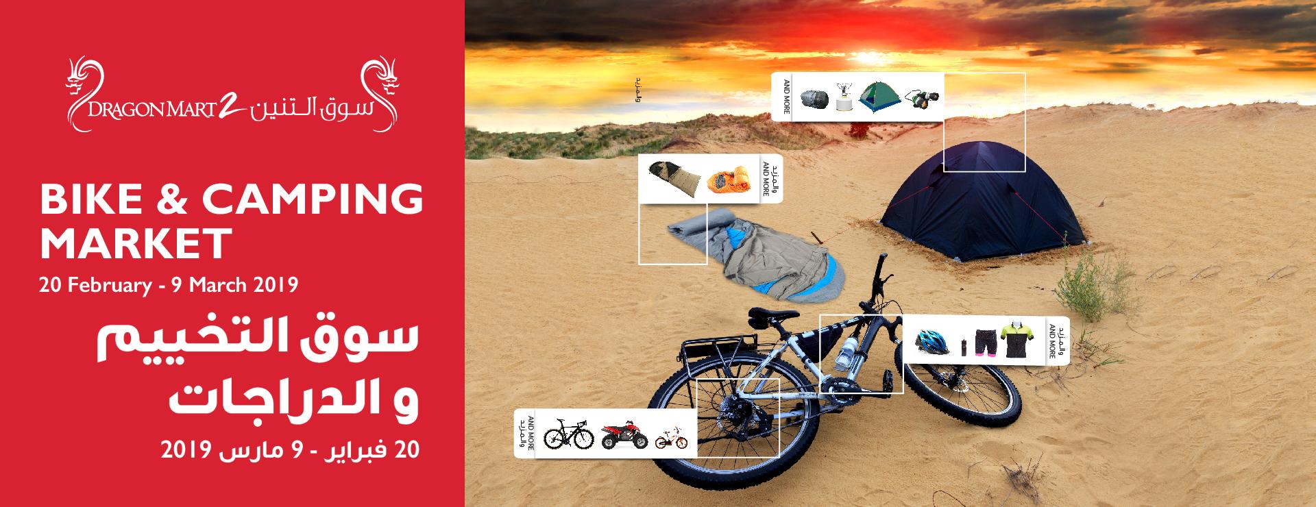 Best Offers in Dubai