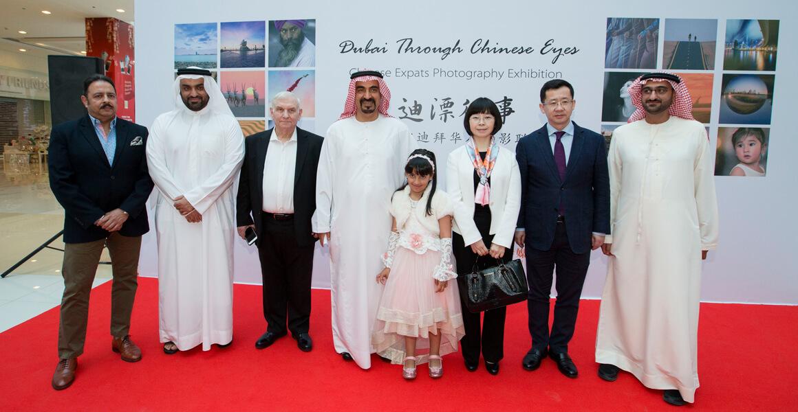 Dubai scenes exhibition